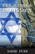 Den judiska rasismen